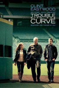 ภาพยนตร์ หักโค้งชีวิต สะกิดรัก (Trouble with the Curve)