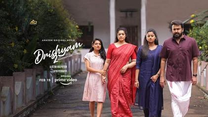 ภาพยนตร์ Drishyam 2 (2021)