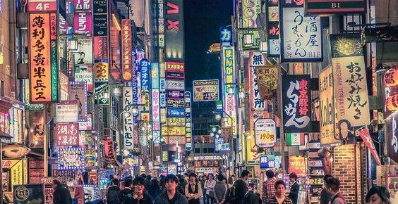 สุดยอดข้อมูลการเดินทางของญี่ปุ่น